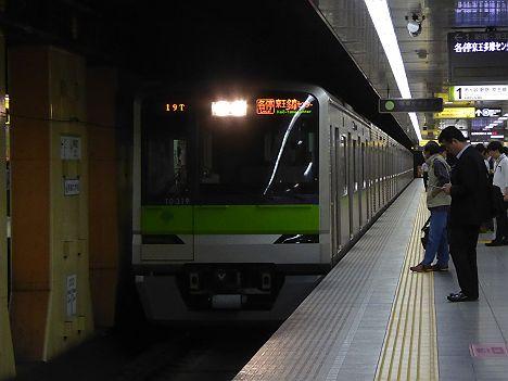 各停 京王多摩センター行き 10-300R系310F