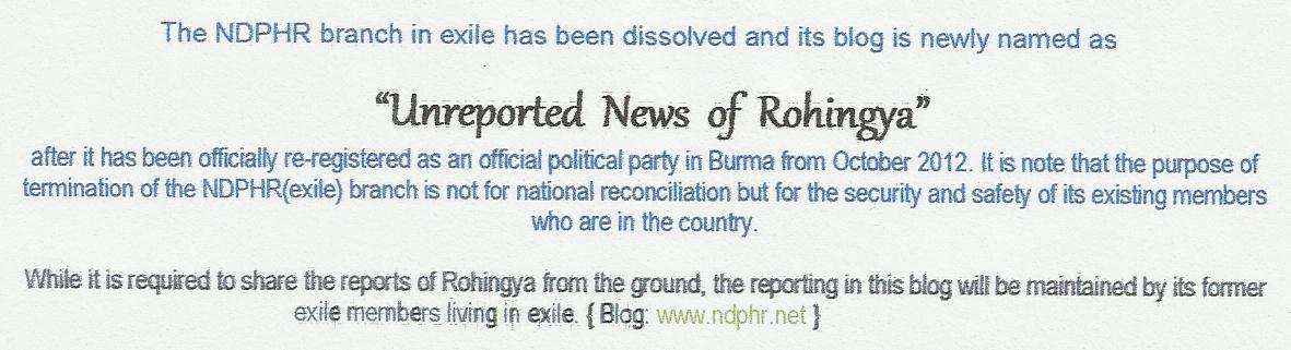 Unreported News of Rohingya