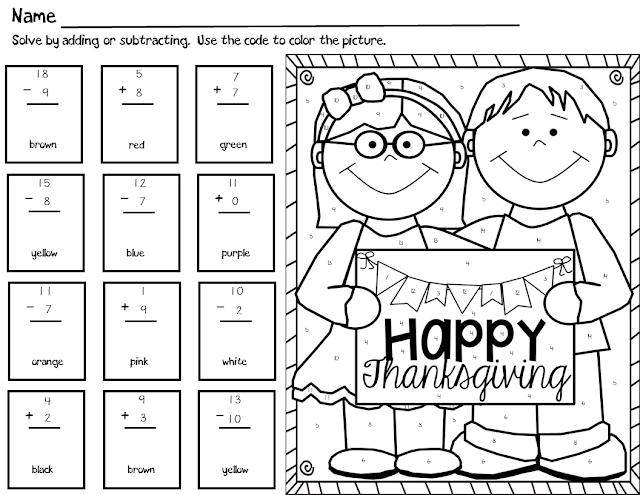 math worksheet : fun christmas maths year 2  christmas activities for  : Fun Christmas Math Worksheets