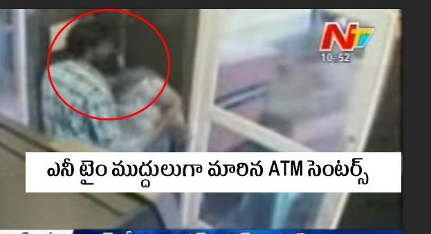 ATM, Romance in ATM,