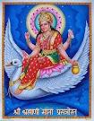 જય બ્રહ્માણી મા