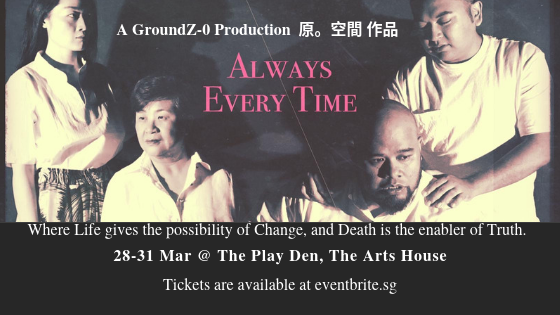 Always Every Time: A GroundZ-0 Production