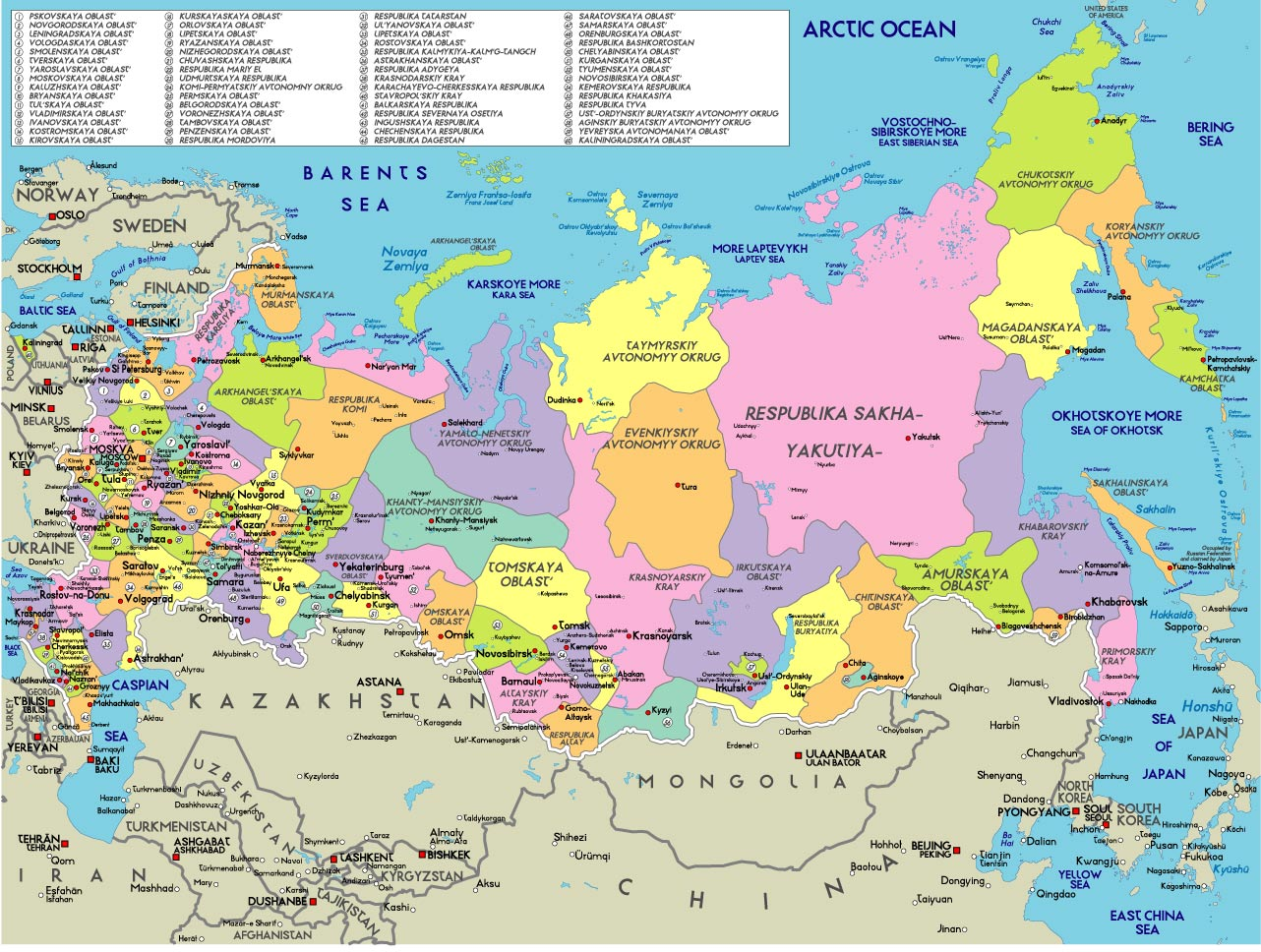 Скачивания. mapas de rusia gratis para descargar