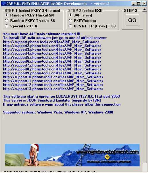 JAF pkey emulator