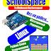 SchoolSpace.gr!