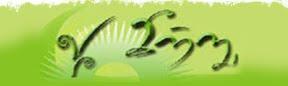 www.keetru.com