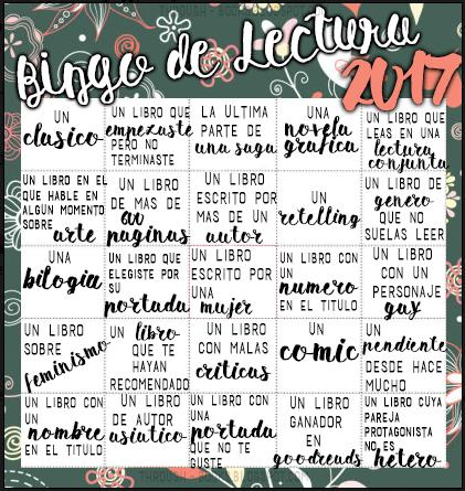 Bingo literario de 2017
