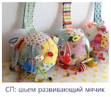 Матрешкин блог