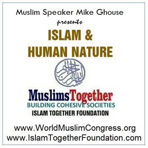 Talk on Islam and Human Nature