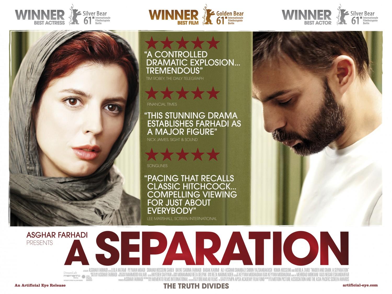 """Resultado de imagen para Asghar Farhadi """"La Separación"""""""
