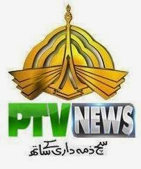 TV Dramas Episode: PTV Home online HD Dramas Network