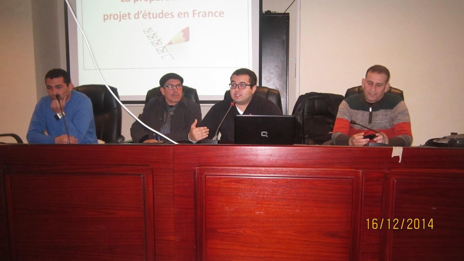 تاونات تحتضن نشاطا تربويا حول الدراسات بفرنسا