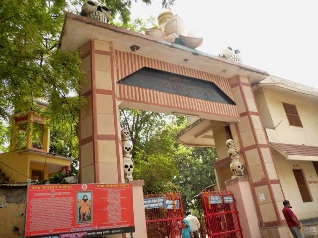 baba kinaram ashram varanasi aghori