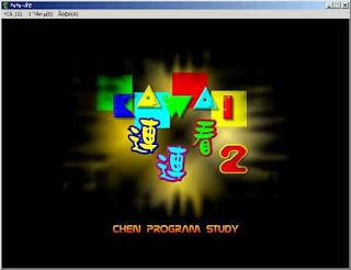 free download onet game - chen program study