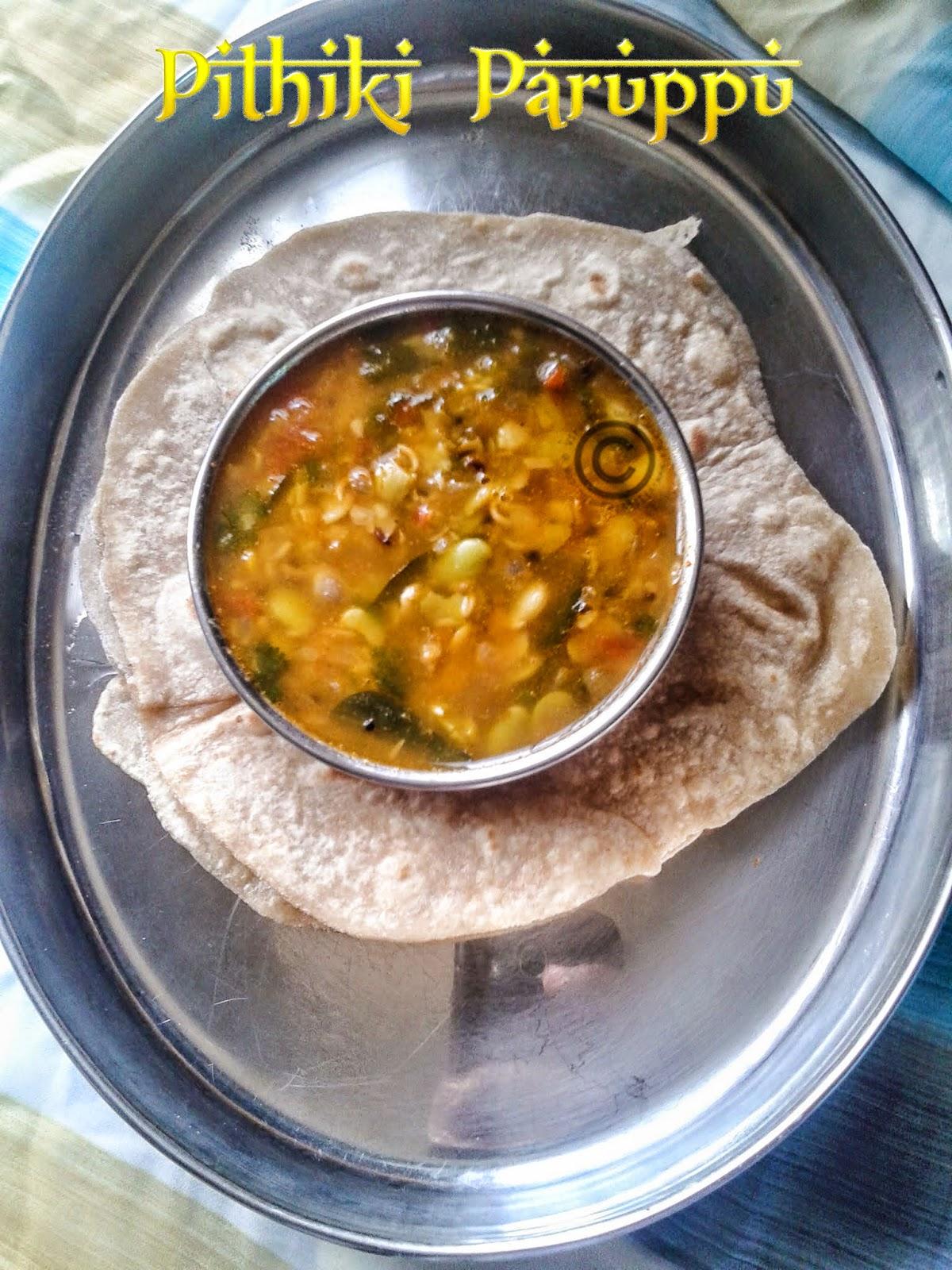Mochai-sambhar