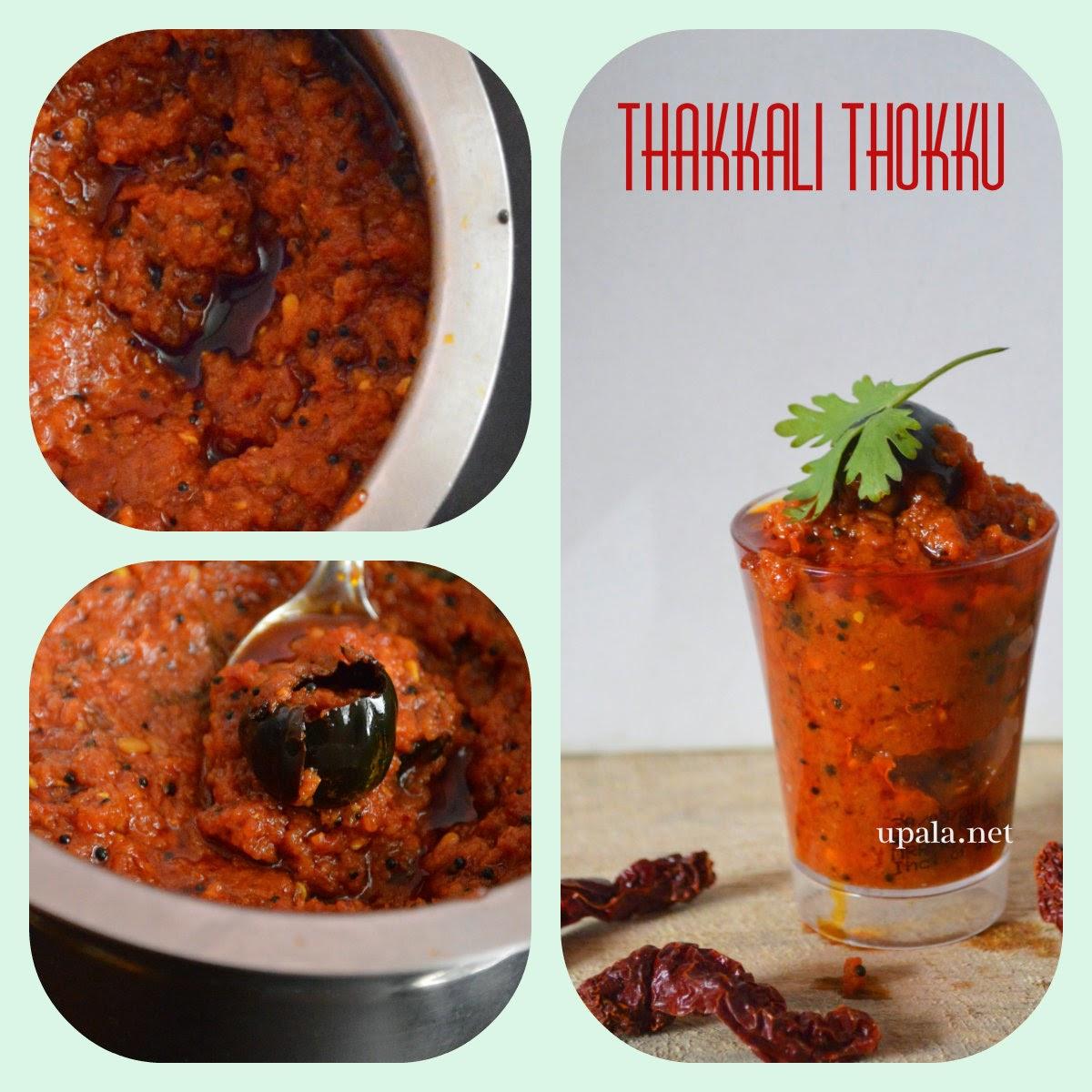Tomato thokku/thakkali thokku