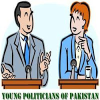 Young Political Leaders of Pakistan