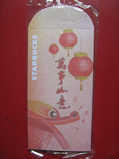 Starbucks Coffee Chinese New Year Dragon Water 2012 Asia Malaysia Ang Pow Hong Bao Red Packet