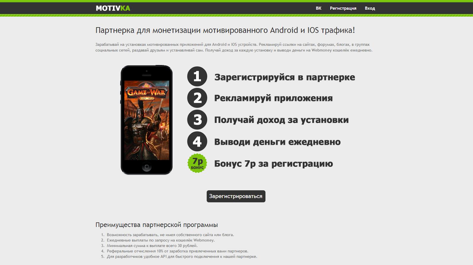 Сайты зарубежных рунеток 4 фотография