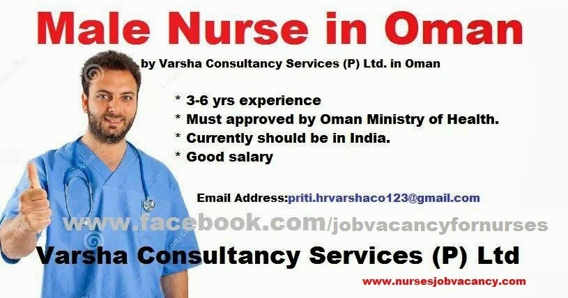 nurses job vacancy  male nurse in oman