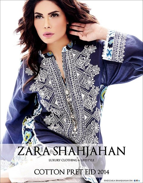 Zara Shahjahan - Eid Luxe Dress Fashion 2014