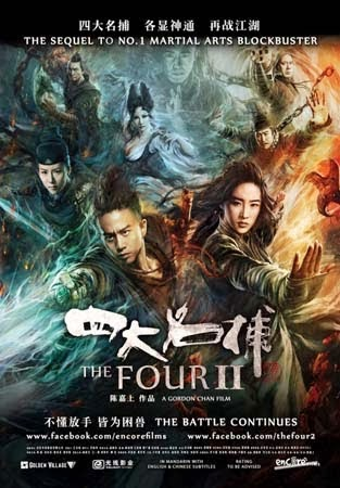 The Four 2 (2013) BluRay 720p BRRip