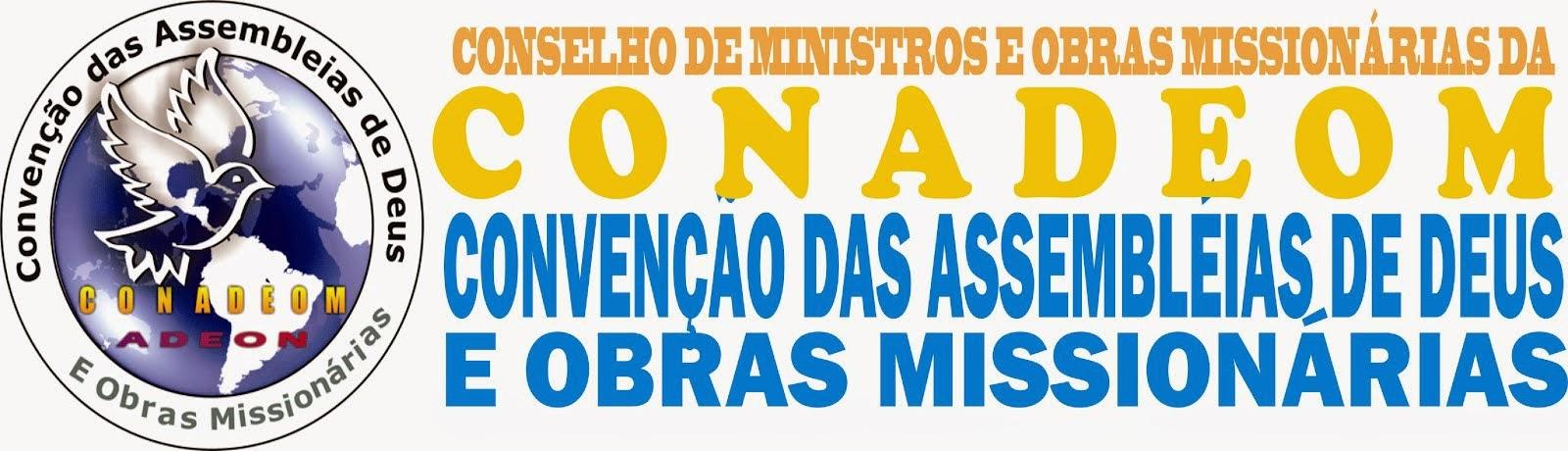 CONADEOM PELO BRASIL