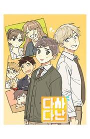 Dasadanan Manga