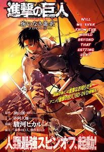 Shingeki no Kyojin Kuinaki Sentaku Episodio 2