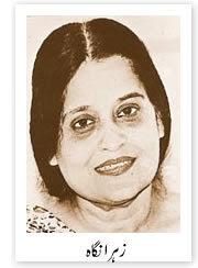 urdu poetry, urdu ghazal, ilm-e-arooz, taqtee, Zehra Nigah, زہرا نگاہ