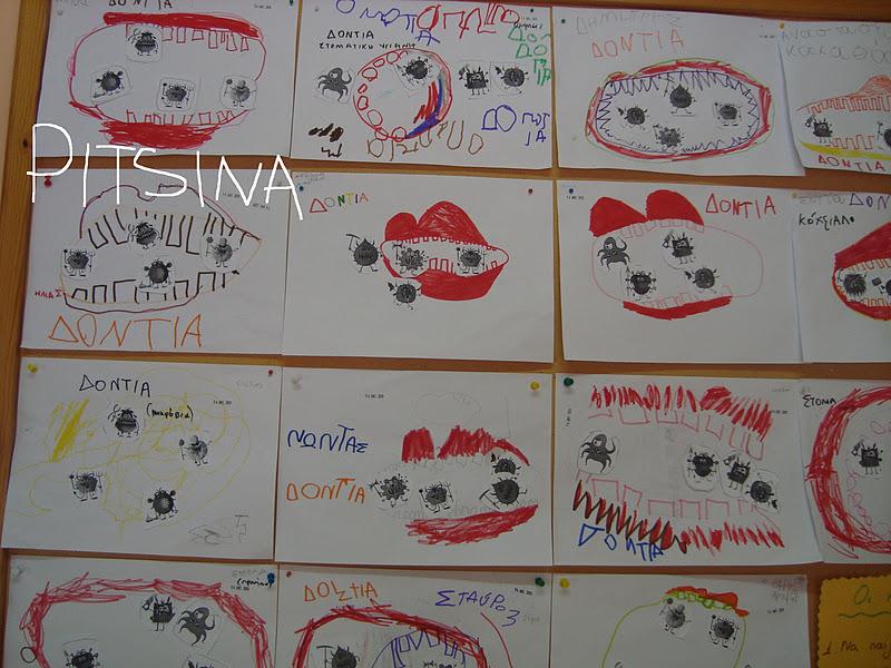 !!! ανανεωμενη pitsina στο http://pitsinacrafts.blogspot