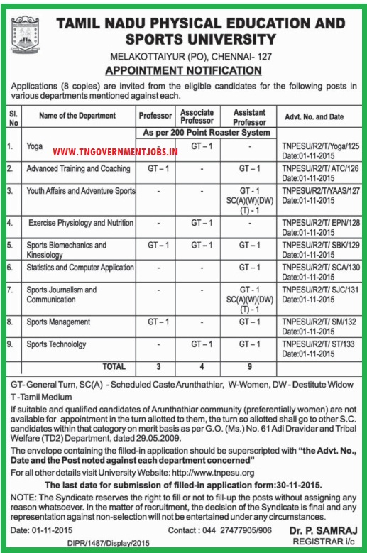 Applications invited for Professor, Associate Professor and Assistant Professor Posts in Physical Education University Chennai