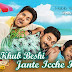 Khub Beshi Jante Icche Hoi Lyrics - Habib Wahid, Shaan | Jamai 420