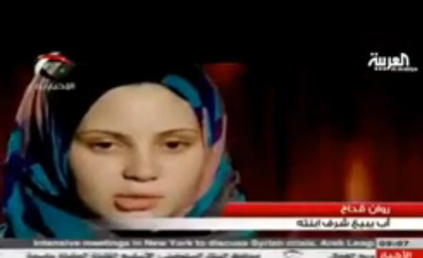Video - Wanita Syria Yang Diculik Dipaksa Buat Pengakuan 'Jihad Seks'