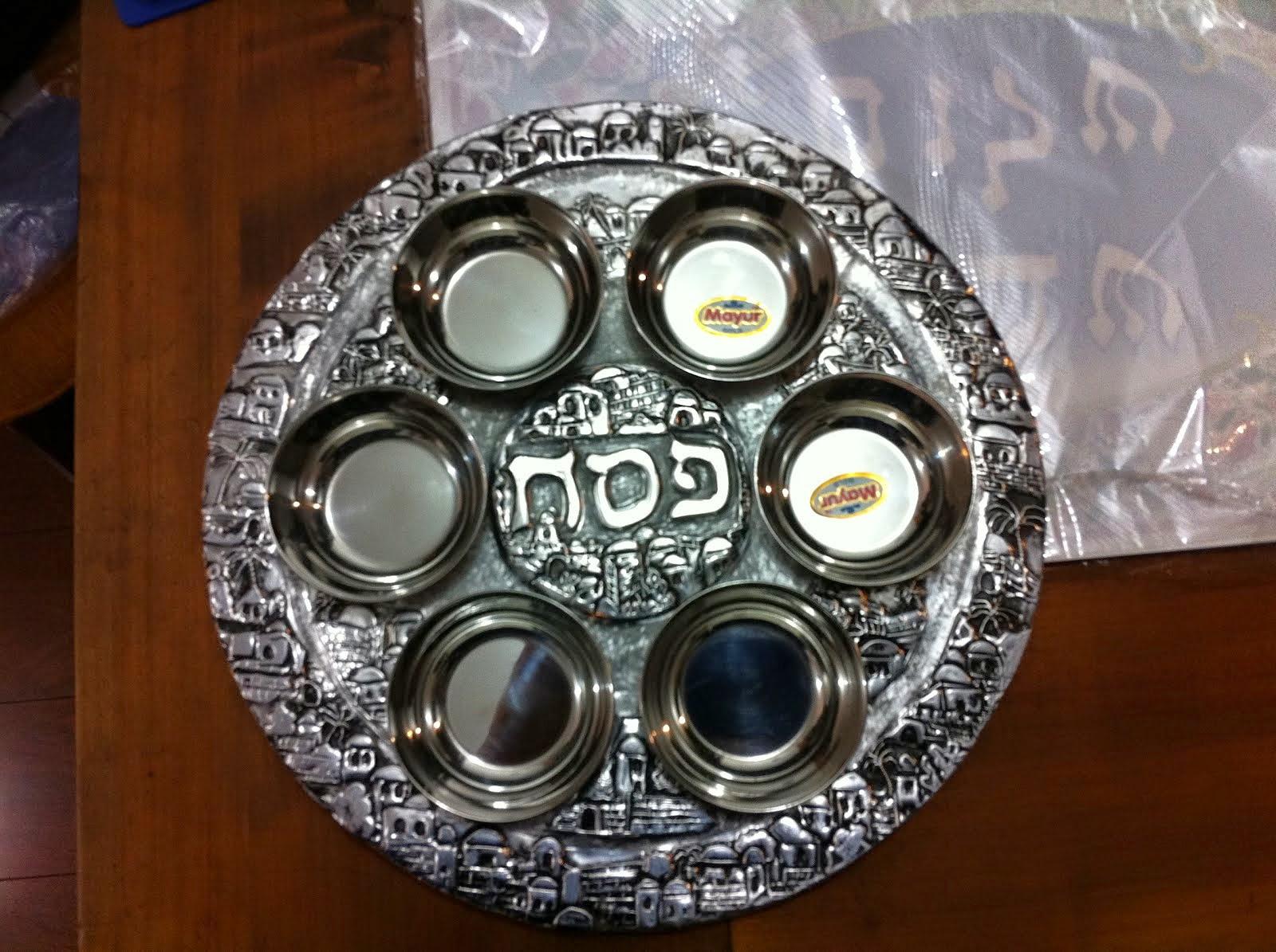 Plato Pesaj R-613 30 ctms.Jerusalém, platícos de acero