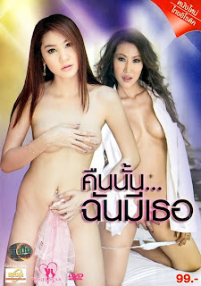 Bnh Nan Y 18+ (VIETSUB)
