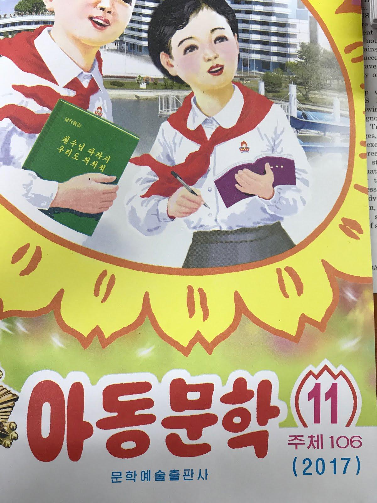 Korean talent kim young ok, hd mega porn