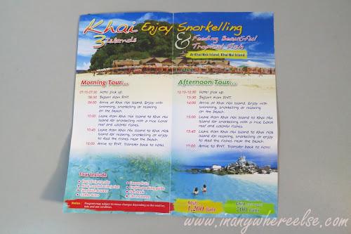 phuket island hopping itinerary