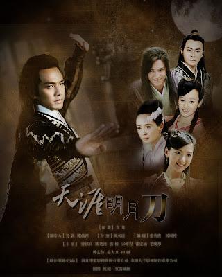 Poster phim Thiên Nhai Minh Nguyệt Đao, Poster movie 天涯明月刀 2012