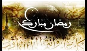 SMS d'amour pour ramadan 2014