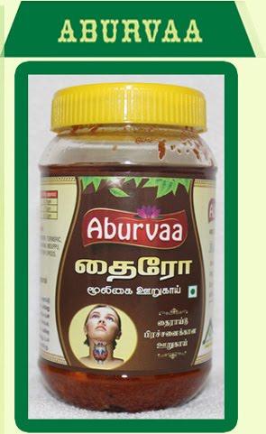 அபூர்வா  மூலிகை  ஊறுகாய்