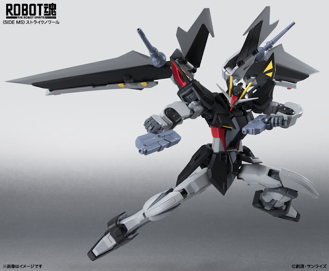Robot Damashii Side Mobile Suit Strike Noir Gundam