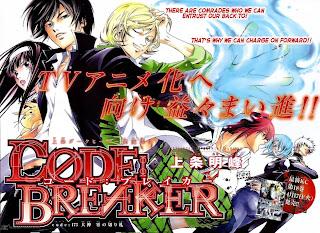 Imagenes de Code Breaker