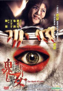 phim Mặt Nạ Da Người -The Mask Of Love 2013 vietsub
