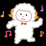 羊が踊っているイラスト(干支)