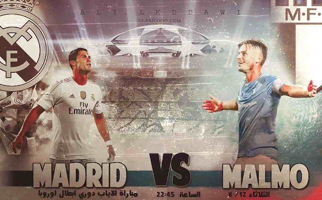 بث مباشر مباراة ريال مدريد ومالمو الثلاثاء 8/12/2015