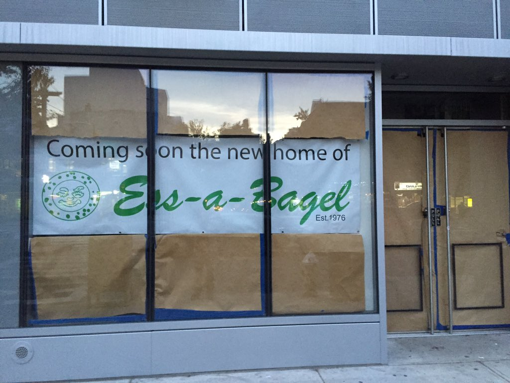 EV Grieve: [Updated] Ess-A-Bagel announces its new location on 1st ...