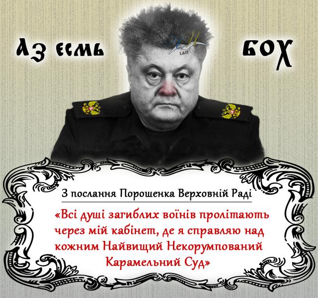 Правда с фронта очень важна для государства, - Порошенко наградил журналистов, освещающих события в зоне АТО - Цензор.НЕТ 8885
