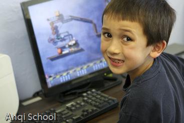 anqischool-Computertime