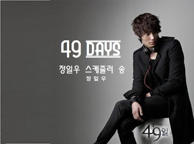 Sinopsis Drama Korea 49 Days Episode 1-20 (Tamat)